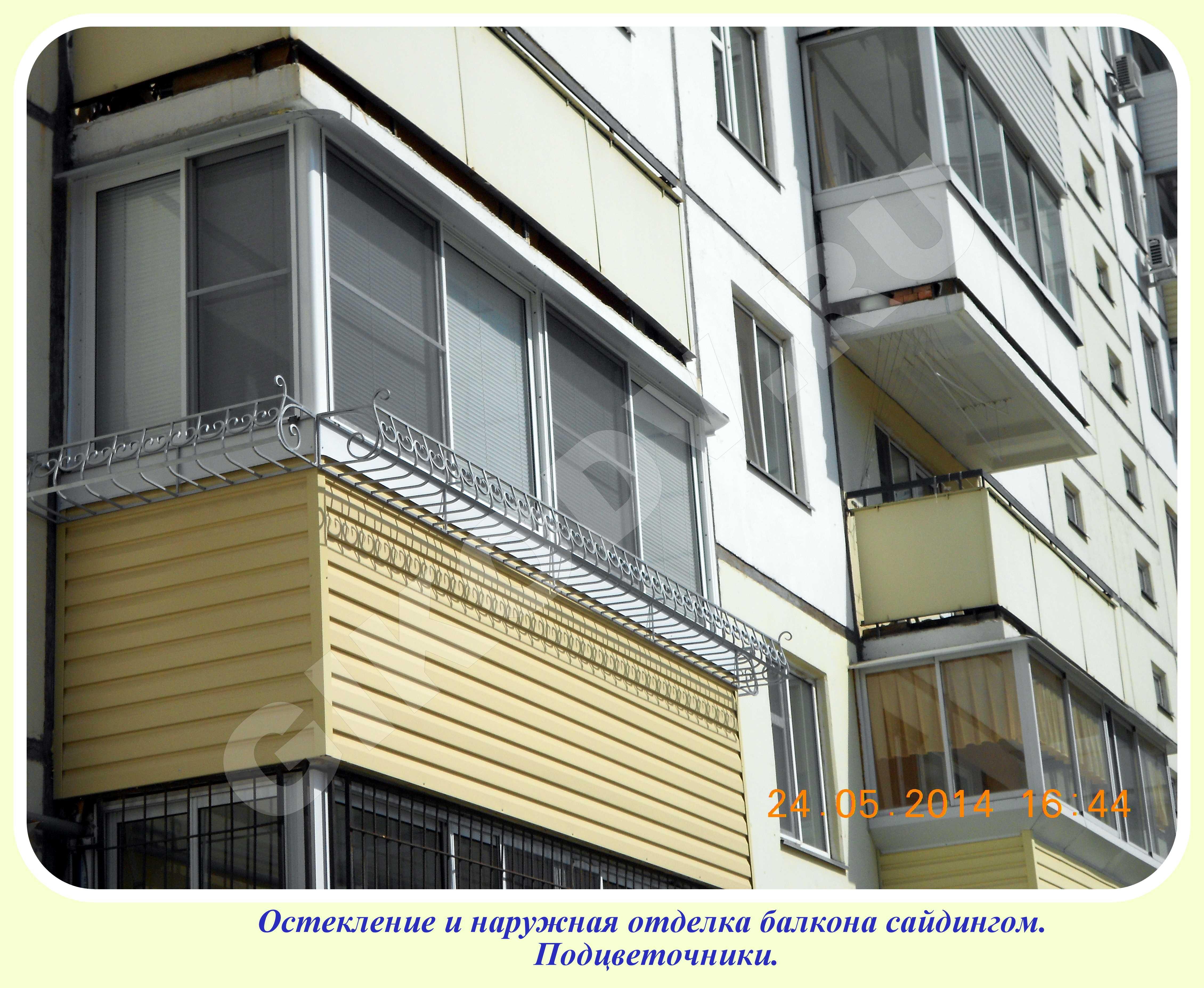 Балконы виды остекления.