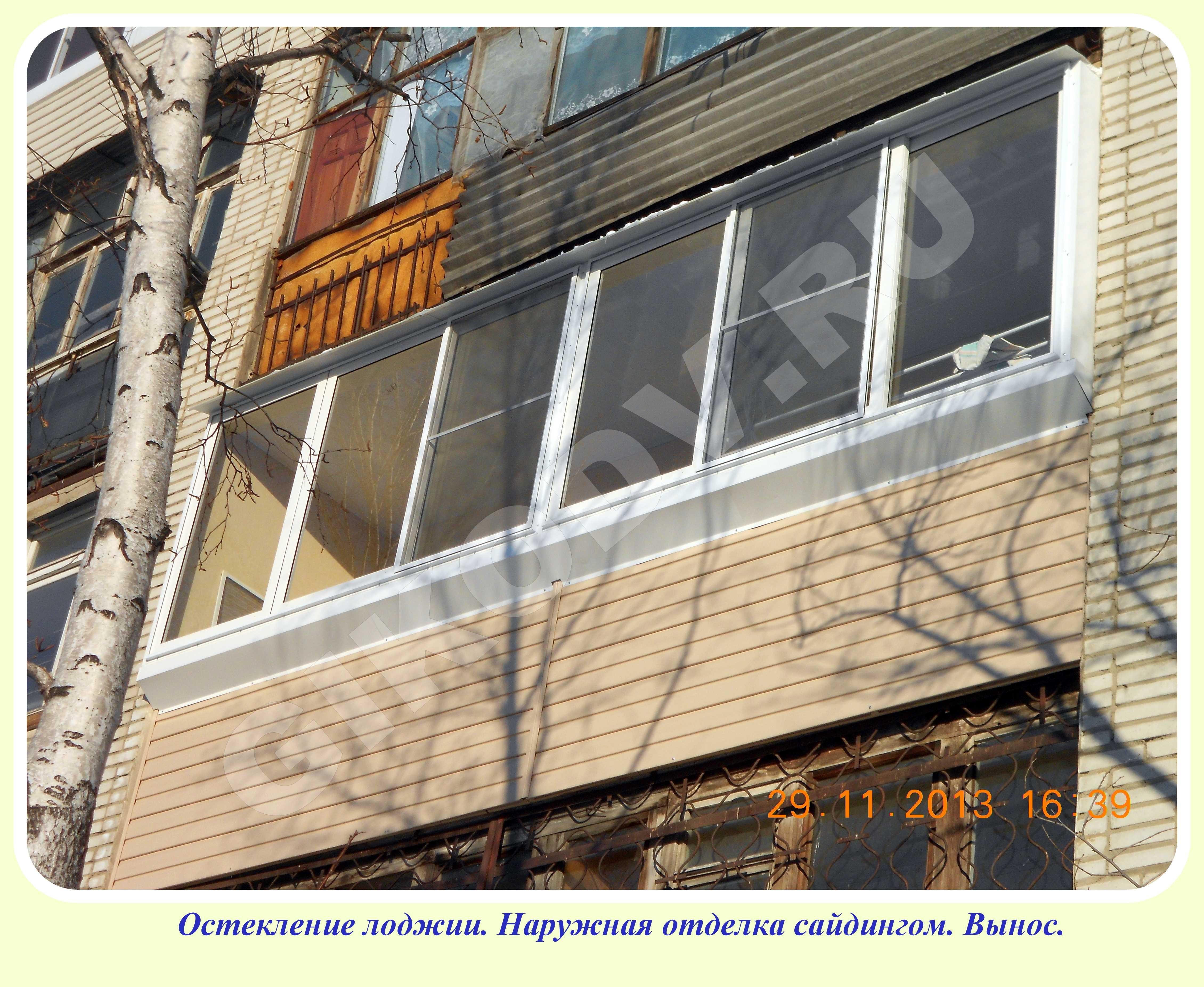 Примеры наружной обшивки балконов сайдингом, цены от произво.